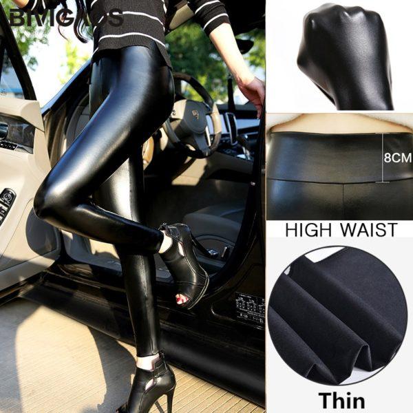 BIVIGAOS Fashion Women PU Leather Pants Elastic High Waist Winter Leggings Slim Velvet Leather Leggings Skinny Fleece Trousers